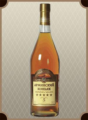 Армянский Коньяк Какой Выбрать 3 Звезды Цена