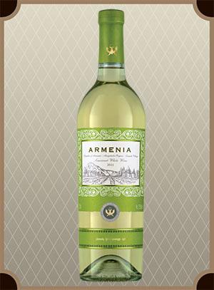 Вино армения белое