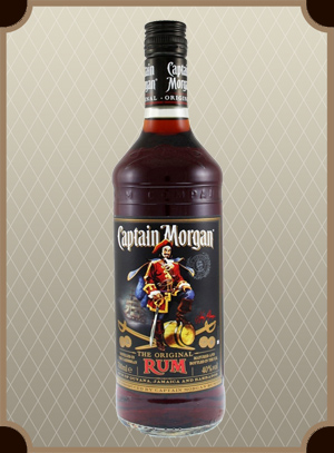 Captain Morgan Black 0.7 л. (Капитан Морган Блэк)