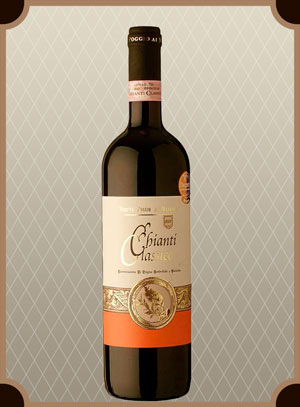 Chianti Classico DOCG  (Кьянти Классико)