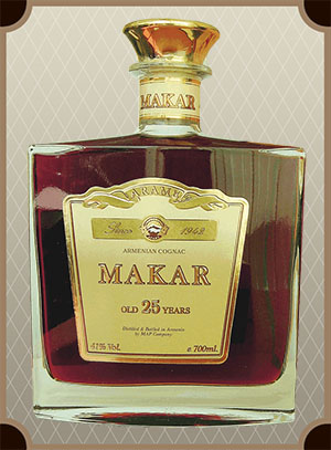 Makar 25 Years Old, gift box (Макар 25-лет, в п/у)