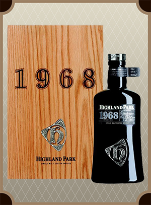 Highland Park 1968 Wooden box (Хайлэнд Парк 1968)