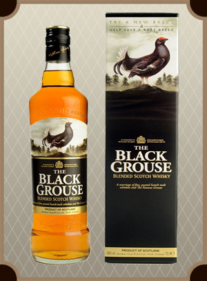 The Black Grouse box (Блэк Граус п/у)