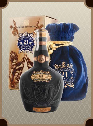 Chivas Regal Royal Salute 21 years old, with box (Чивас Ригал Роял Салют 21 год)